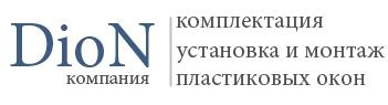 Фирма Дион