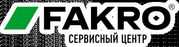 Фирма FAKRO