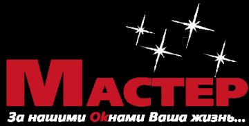 Фирма СПК Мастер