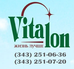 Фирма Виталон