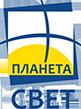 Фирма ПЛАНЕТА СВЕТ