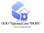 Фирма ФОРА, Торговый Дом, ООО