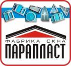 Фирма ПАРАПЛАСТ
