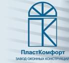 Фирма ПластКомфорт