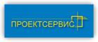 Фирма Проектсервис