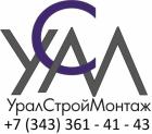 Фирма ООО СРК УралСтройМонтаж